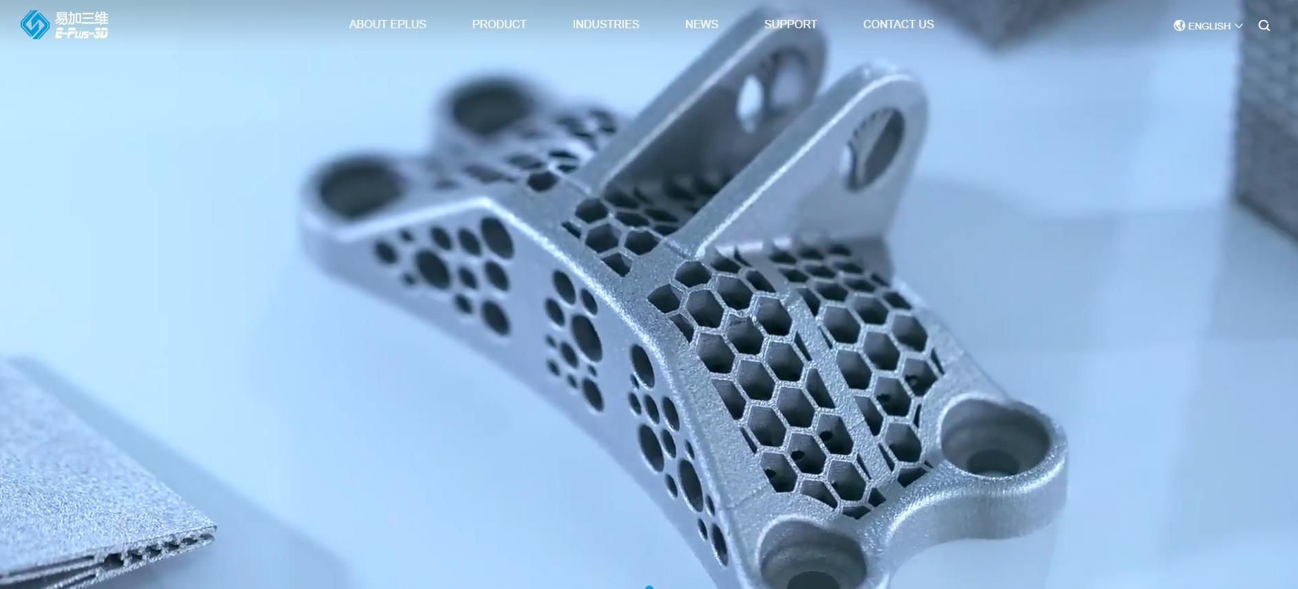 派迪科技西甲直播在线观看免费观看建设案例